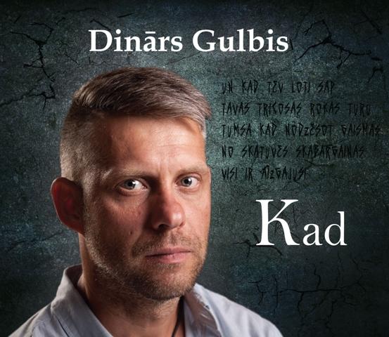 """Iznāk Dināra Gulbja jaunais albums """"Kad"""""""